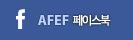 아시아경제 facebook