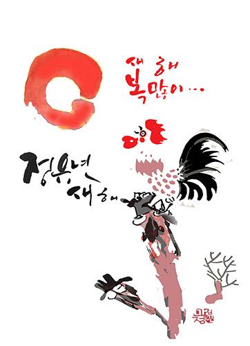 연하장_03