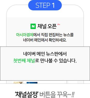 이벤트 참여방법 step1