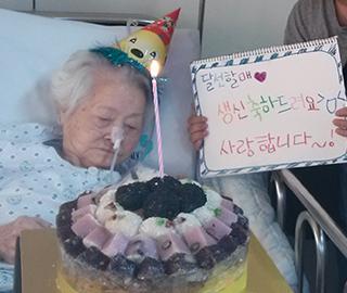 김달선(89) 할머니