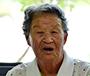 박옥선(90) 할머니