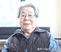 유희남(86) 할머니