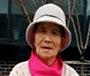 정복수(98) 할머니
