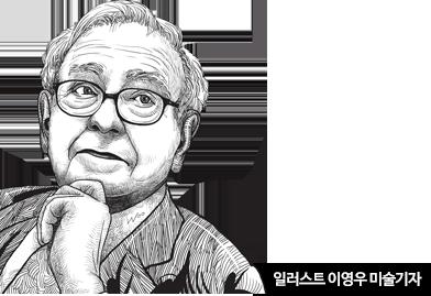 일러스트 이영우 미술기자