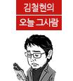박희준의 육도삼략