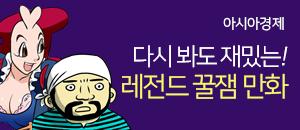 만화웹툰배너