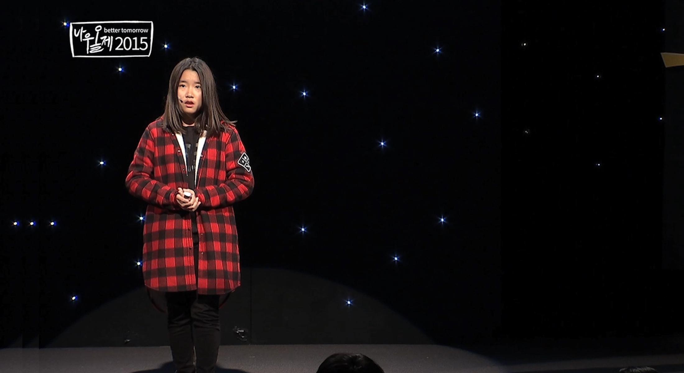 농업과내일 맛있는 토크 2 - 김희서