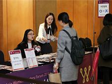 2019 아시아여성 리더스포럼 네트워킹 디너