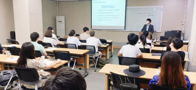 K-Digital 신기술 훈련