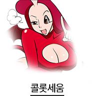 추석 송편