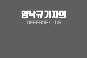 [양낙규의 Defence video]한국이 보유할 핵잠수함 롤모델은