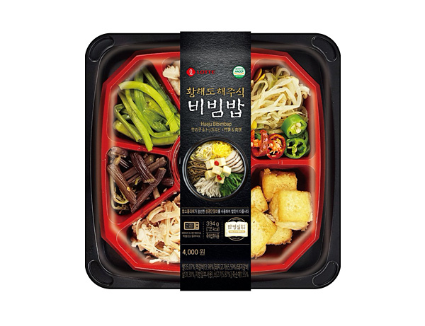 황해도 해주식 비빔밥