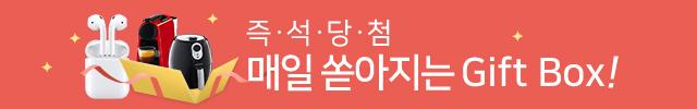 아시아경제 네이버구독 100만돌파!